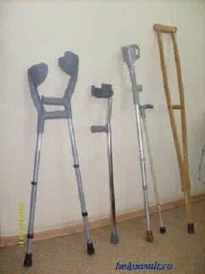 перечень технических средств реабилитации
