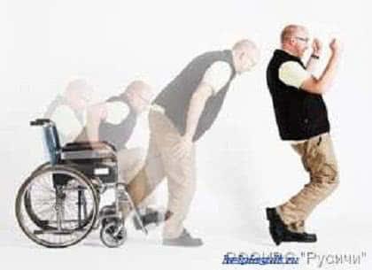 Собственная программа реабилитации