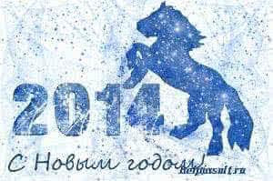 novyygod2014-12