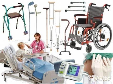 Медтехника для домашнего ухода за лежачими больными