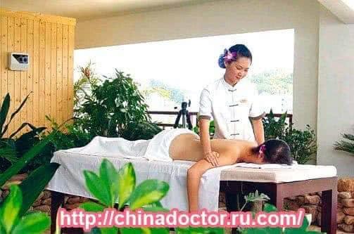 Цены, отзывы, больницы, методы лечения в Китае. Новый подход к застарелым болезням!