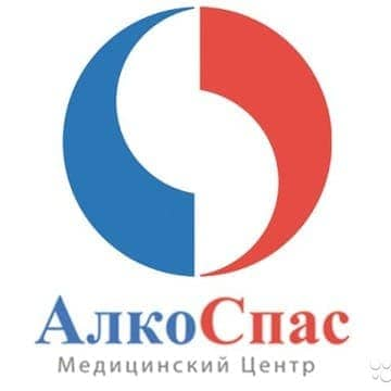 r_alkospas-10798617-oxpruk9rey_1463133475