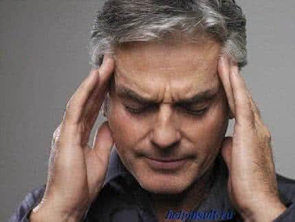 Признаки инсульта у мужчин с помощью теста