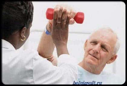 Задачи занятий ЛФК после инсульта
