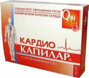 kapilar_kardio