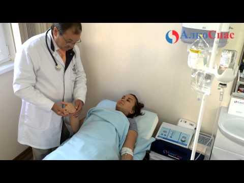 Обзор медицинского центра АлкоСпас